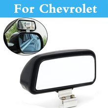 Car Adjustable Wide Angle Mirror Rear View Blind Spot For Chevrolet Spark Lanos Malibu Niva Sail Sonic Metro Monte Carlo MW(China)