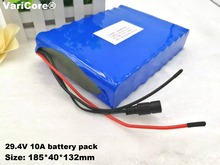 24V 10 Ah 7S5P 18650 Battery lithium battery 29.4 v Electric Bicycle moped /Electric/lithium ion battery pack 29.4V 2A Charger