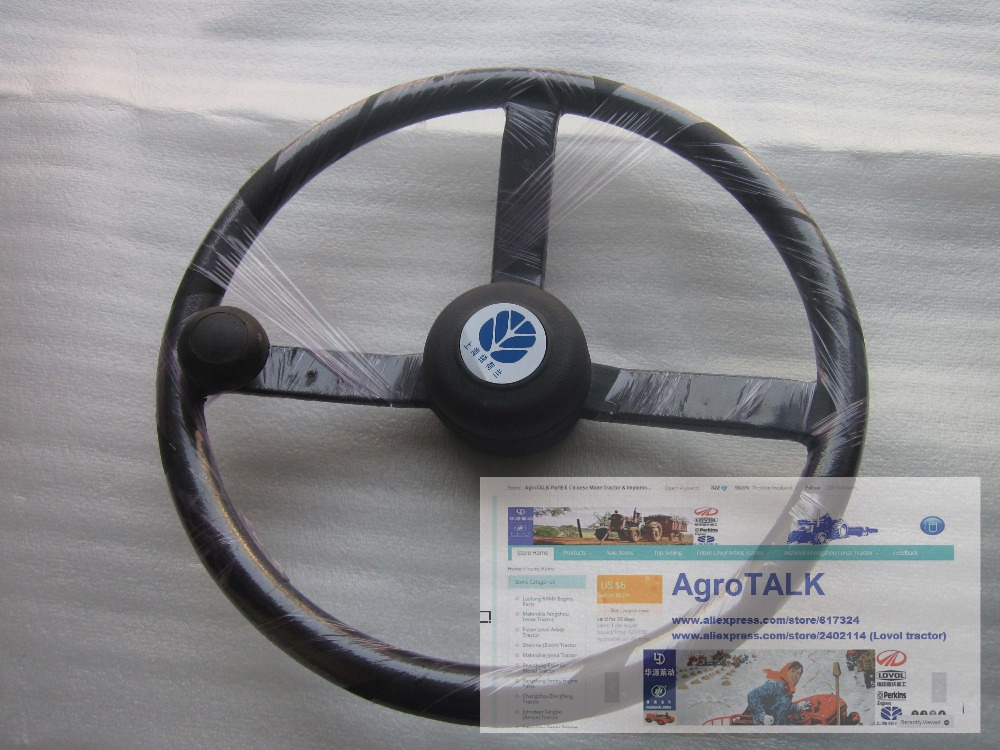 Hubei Shenniu 254 tractor, the steering wheel, part number: <br>