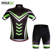 Buy WOSAWE Pro Cycling Jerseys Sets Green Short Sleeve Ciclismo Breathable Quick-Dry GEL Pad MTB Bike Bicycle Cycling Clothings for $24.19 in AliExpress store