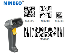 2D Laser Barcod scanner Mindeo MD-6200 High Speed Handheld Bar code scanner(China)