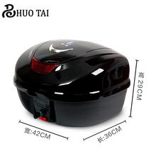 WOW Large waterproof Battery Rearbox Electric Vehicle Trunk Motorcycle Tailor Tortoisee Tail Box Tail stock 42*36*29cm
