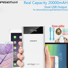 PISEN Universal 18650 PowerBank 20000 mah Dual USB with LCD Display Power bank Battery Charger For ipad Iphone Samsung xiaomi