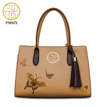 PMSIX Embroidery Butterfly Women Bag Cattle Split Leather Tassel Ladies Retro Tote Bag Designer Handbag P120031