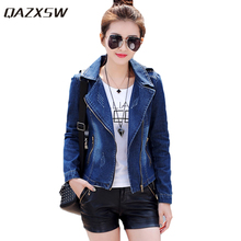QAZXSW 2017 Spring Autumn Slim Denim Jacket Blue Turn-down Collar Short New Jeans Jacket Zipper Fashion Slim Suit Jacket YX8890
