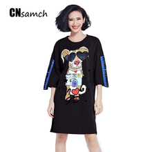 CNsamch 2017 Oversized Plus Size Real Shoot Summer Female Dresses Cartoon Cute Dog Printting Women Korean Style Clothes Dresses