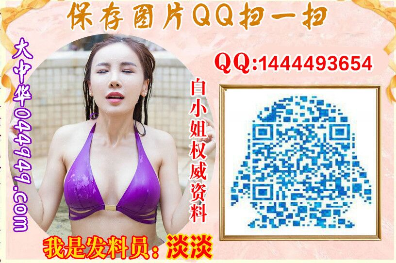HTB1s7LSXVP7gK0jSZFjq6A5aXXaD.jpg (816×542)