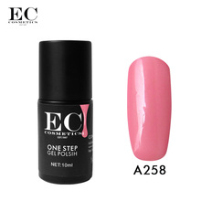 Gelike Simple To Soak Off  How To Use One Step Gel Polish  Nail Polish For Nail Art