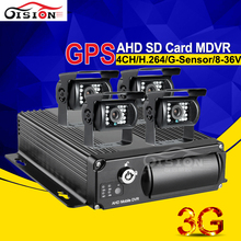 Gision 1080 3G GPS AHD Mobile Dvr Online Video CCTV Real Time Remote Monitoring Support PC And Phone Software Free Car Dvr Kit(China)