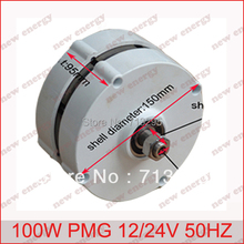 100w 24v one-shaft low rpm permanent magnet alternator+ Rectifier( convert AC to DC)