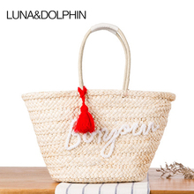 Luna&Dolphin Women Corn Bran Bag Casual Totes Large Capacity Beach Bag Red Yellow Tassel Shoulder Bags Female Shopping Bag Beach(China)
