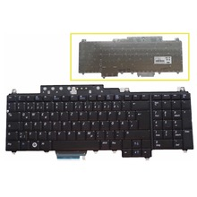 New  Keyboard  FOR DELL Inspiron 1720 1721 XPS M1730 1700 M1720 GR  laptop keyboard