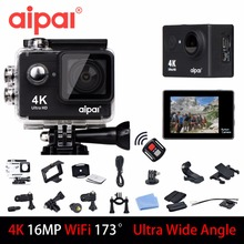 Aipal Action Camera H9/H9R Ultra HD 4K/30fps 1080P/60fps Sport Camera WiFi 2.0LCD 173D Go 40m Waterproof Pro mini camera DV