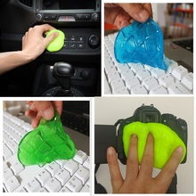 Universal Cleaning Glue High Tech Cleaner Keyboard Wipe Compound Cyber Clean(China)