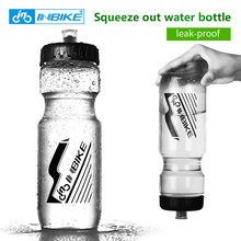 Buy INBIKE Outdoor Sport Bike Bicycle Cycling Water Bottle 700ml Bicycle Bottle Squeeze MTB Road Bike Waterbottle Bike Accessories for $8.13 in AliExpress store