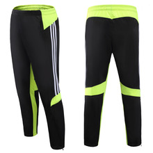2017 New Model Green Black Double Color Men's Soccer Pants Running Skinny Legs Sports Long Slim Football Team Pant Free Shipping