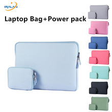 Zipper Laptop Case 11.6 12 14 13.3 15.6 inch Laptop Bag Briefcase Notebook Sleeve for Macbook Air 11 13 Pro 15 Cover+Power pack(China)