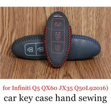 discount price hand sewing leather car key case cover fit for Infiniti Q5 QX60 JX35 Q50L92016) Q50(2014) QX6 QX70(2015)(China)