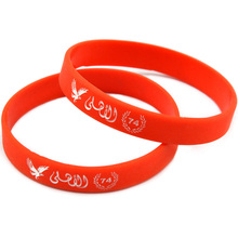 Promo Gift Bulk Cheap Silicone Wristband Sport Team Bracelet(China)