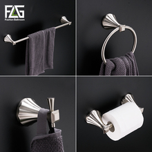 FLG Zinc-alloy 4PC/Set Bathroom Accessories Set Bath Hook,Towel holder,Paper Holder Bathroom Hardware Sets,Nickel Brushed G119-4