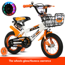 2017 new children light-emitting bike 16 inch 2-3-6 baby 14 inch baby baby 12 inch boy and girl bike 18 inch(China)
