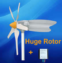 Max 400W 12v 24v Small Horizontal Wind Generator + 300W Controller