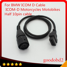 Voor BMW ICOM D Kabel ICOM-D Motorfietsen Motobikes 10 Pin Adapter 10Pin Om 16Pin OBD2 OBDII Diagnose Kabel I-COM A2 tool kabels(China)