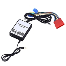 Digital CD Changer Car Audio MP3 Interface DC 12V USB SD Data Cable AUX Adapter for Audi A2 A3 A4 S4 A6 S6 A8 S8 AllRoad