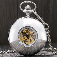 Retro Silver/Black Pocket Watch Mechanical Smooth Face Watches Men Women Gift P877C
