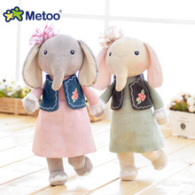 12.5 Inch Plush Sweet Cute Lovely Kawaii Stuffed Baby Kids Toys for Girls Birthday Christmas Gift 30cm Elephant Metoo Doll