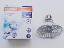 OSRAM 64841 SP 230V75W E27/ES PAR30 HALOGEN Aluminum reflective cups(China)