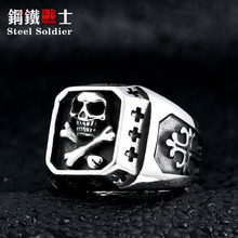 steel soldier gold skull ring for men stainless steel cross ring titanium steel jewelry for men(China)