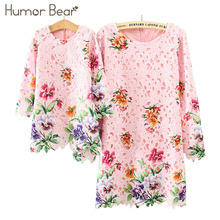 Humor Bear 2018 New Fashion Flowers Design Dress Family Matching Outfits Mother And Daughter Autumn and Spring Dress(China)