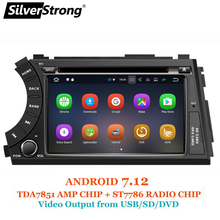 SilverStrong 2DIN Android7.12 2GB RAM QuadCore Android Car DVD Player For Ssangyong Kyron Actyon with WiFi OBD DAB+(Hong Kong)