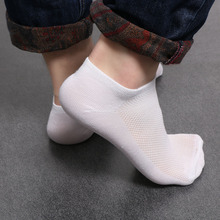 10Pairs/Lot Breathable Casual Men's Cotton Solid Color Formal Cut Crew Short Ankle Socks Winter/Autumn/Spring/Summer