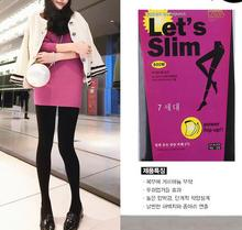 B03 Winter Autumn Girls Sexy Stockings Let us Sliming Tights Compression 600D Pantyhose Control Leg Shaper