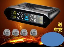 solar power supply TPMS car tire pressure monitoring system with 4 external sensors PSI/BAR measurement High quality