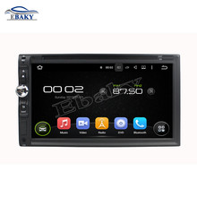 NaviTopia 6.95 pulgadas Quad Core Android 5.1 Radio de Coche Auto Estéreo Para Universal con Espejo Enlace 16 GB Flash Bluetooth GPS mapa(China)