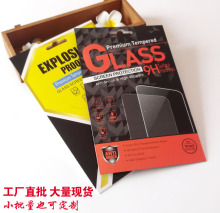 150 pcs Wholesale Colorful Packaging Package Gift Box For Tempered Guardian Screen Protection For iPad mini for iPad 2 3 4