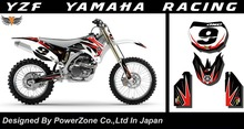 WR YZ YZF 125 250 400 450  Team Graphics Backgrounds Decals Stickers  Motor cross Motorcycle Dirt Bike MX Racing Parts YGR029