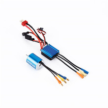 New Arrival 2430 7200KV Sensorless Brushless Motor with 25A Brushless ESC for 1/16 1/18 RC Car DIY Accessories Spare Parts(China)