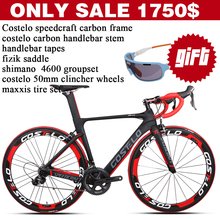 COSTELO speedcraft carbon bike complete carbon road bicycle 11 speed wheel groupset saddle bicicleta carbono carbon bicycle(China)