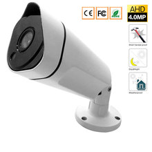 CCTV Security Surveillance HD Night Vision IR IR Range Up To 25M 4MP Full HD Outdoor / Indoor Bullet Camera 3.6mm Lens DC 12V(China)