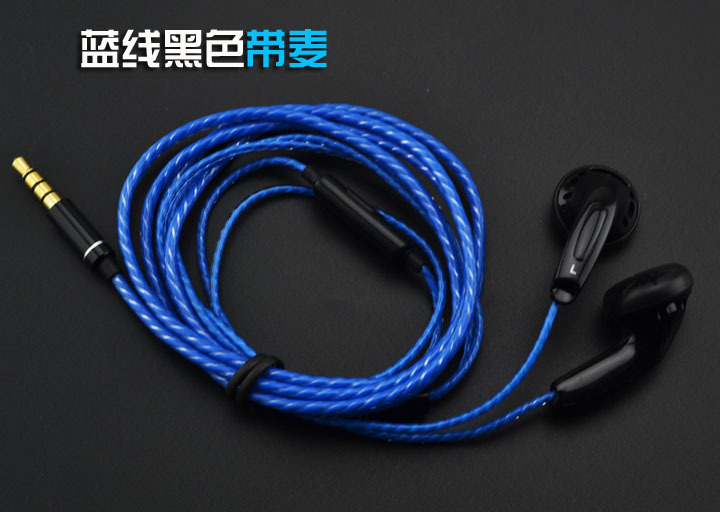 diy earphone with mic/without mic MX500<br><br>Aliexpress