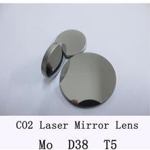RAY OPTICS-Mo Co2 laser mirror lens 38mm diameter , thickness 5mm ,refletor of co2 laser ,cutting maching
