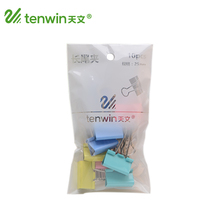 TENWIN Metal Binder Clips Mixed Color Notes Letter Long Tail Clip Office Supplies Binding Securing Clip 1510 Series For Office(China)
