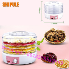 SHIPULE Online Shop fruits dryer cabinet 220V electric food dryer 250W food dehydrator price(China)