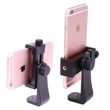 360 Degree Rotate Cell Phone Tripod Mount Holder Clip Bracket Adapter for iPhone Samsung Facebook Youtube Video Live