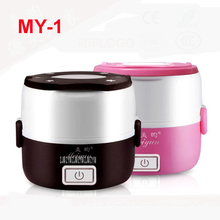 MY-1 110-220V 50 Hz Rice Cooker Stainless Steel Cladding Electric Heating Food Box Mini Electric Steamer Thermal Food Container(China)