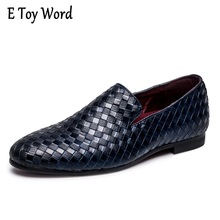 2017 Men Shoes luxury Brand Braid Leather Casual Driving Oxfords Shoes Men Loafers Moccasins Italian Shoes for Men Flats(China)